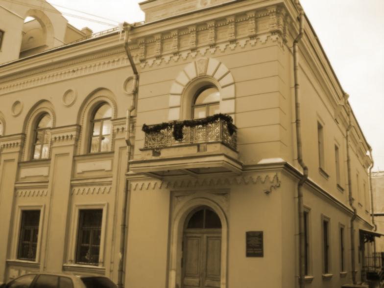 ltПисьмоgt УФНС РФ по г Москве от 28022006 N 281015239